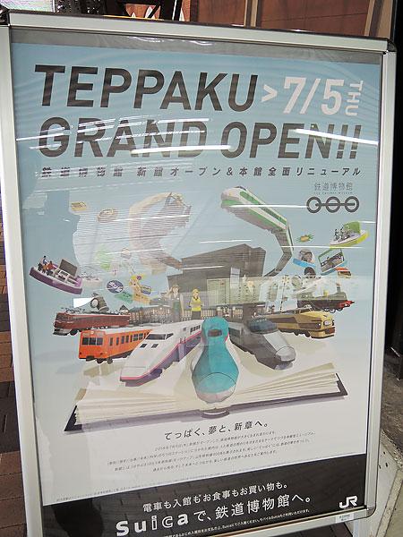Teppaku_09_05