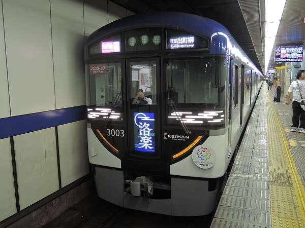Kurama_01_02