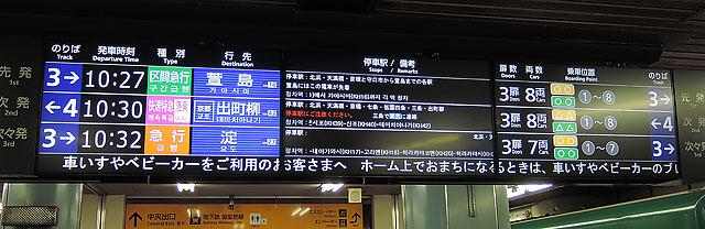 Kurama_01_03