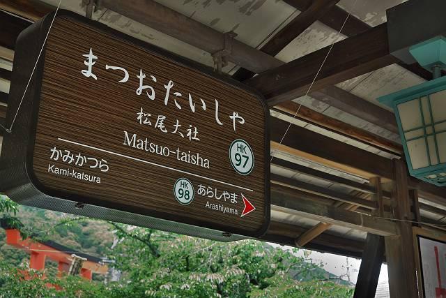 Arashiyama2005_001