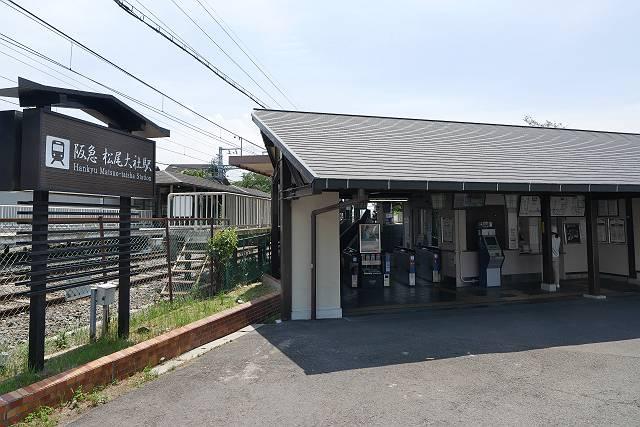 Arashiyama2005_002
