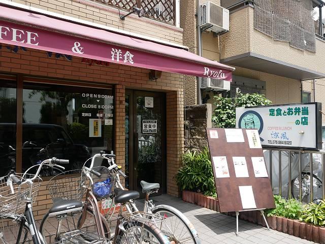 Arashiyama2005_003