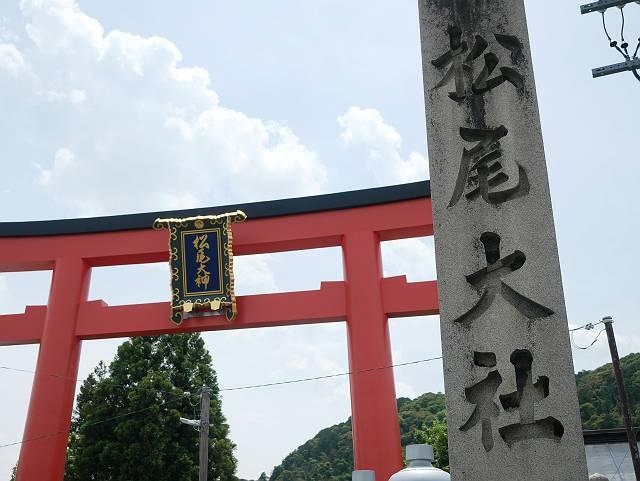 Arashiyama2005_007