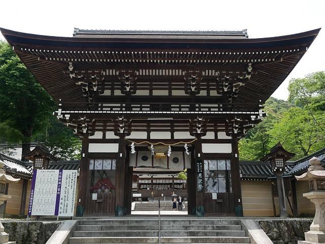 Arashiyama2005_010