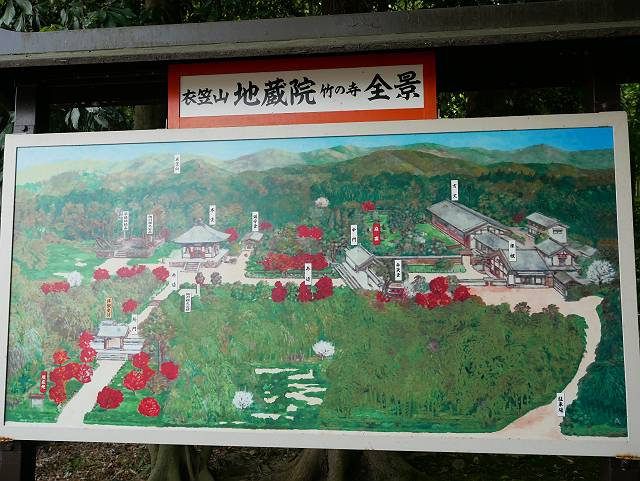 Arashiyama2005_022