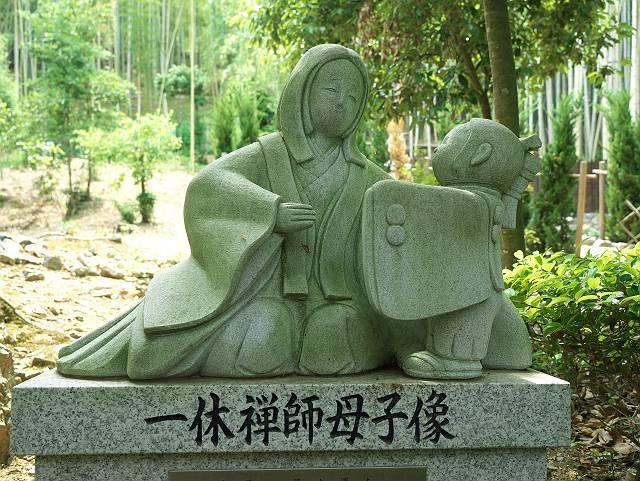 Arashiyama2005_033