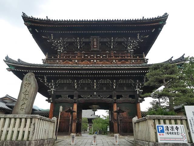 Arashiyama2005_037