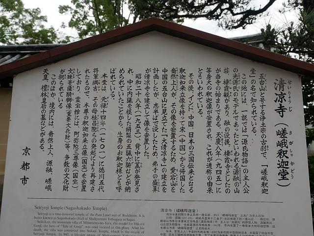 Arashiyama2005_038