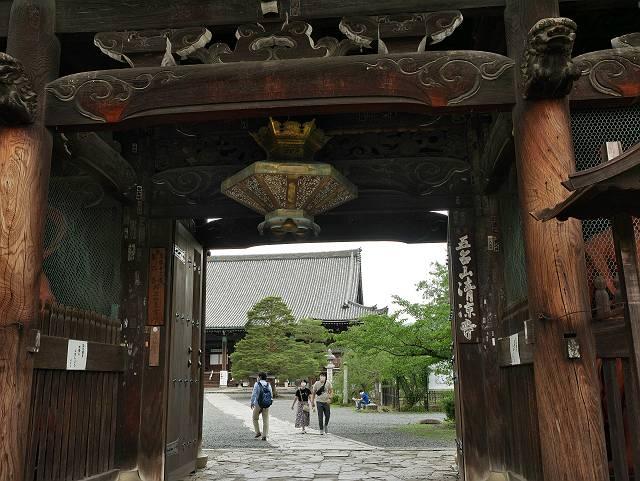 Arashiyama2005_039