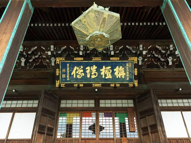 Arashiyama2005_043