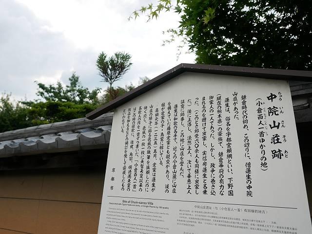 Arashiyama2005_045
