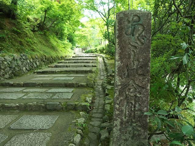 Arashiyama2005_053