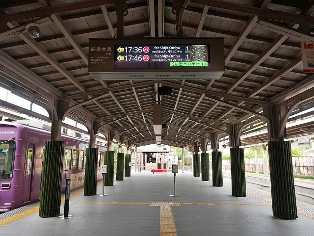 Arashiyama2005_072