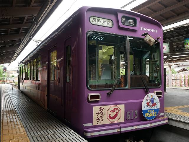 Arashiyama2005_073b