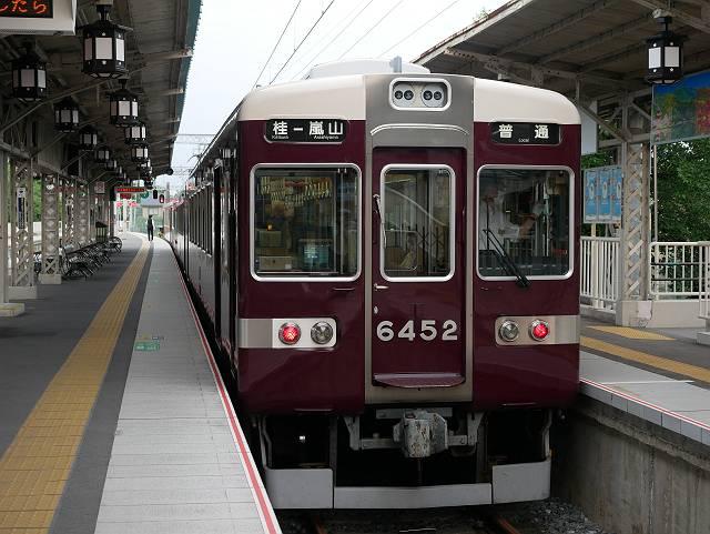 Arashiyama2005_084