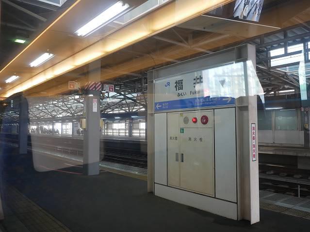 Hokuriku19_01_40