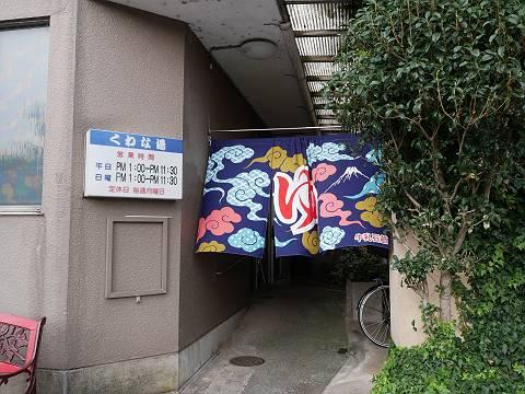 Hokuriku19_15_15