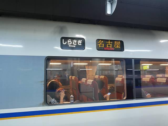 Hokuriku19_16_02