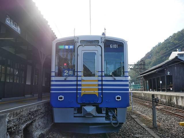 Hokuriku19_19_01