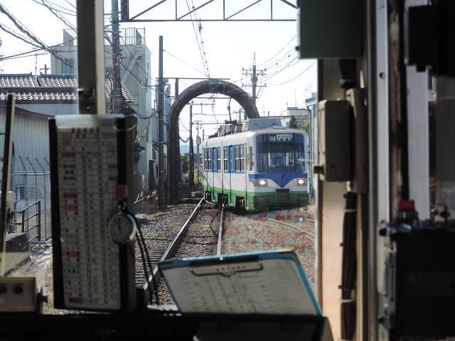 Hokuriku19_20_23
