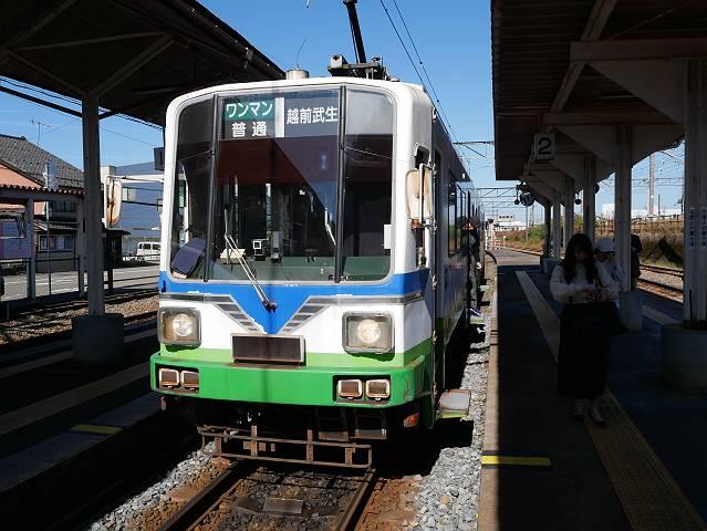 Hokuriku19_20_26