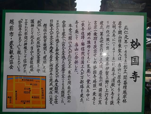 Hokuriku19_21_07c