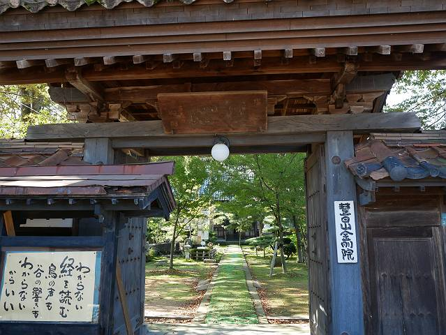 Hokuriku19_21_19