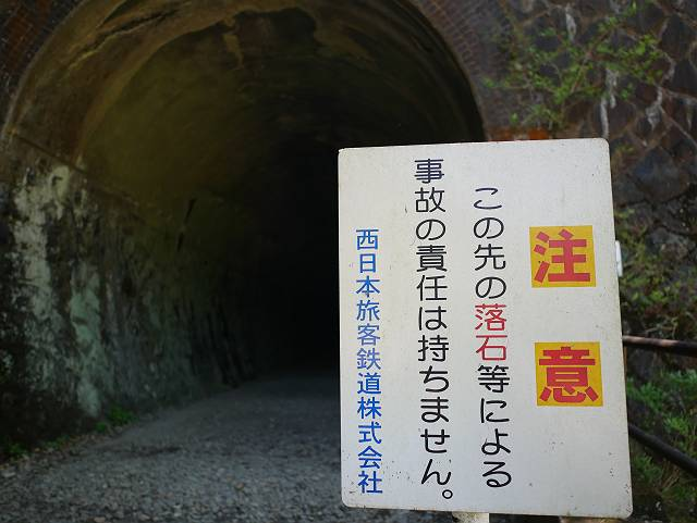 Mukogawa_river_ravine_02_09