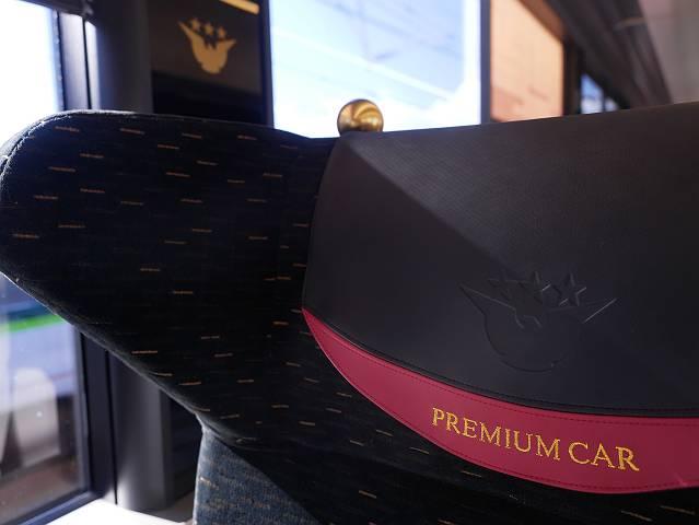 Premium_car_series_3000_01