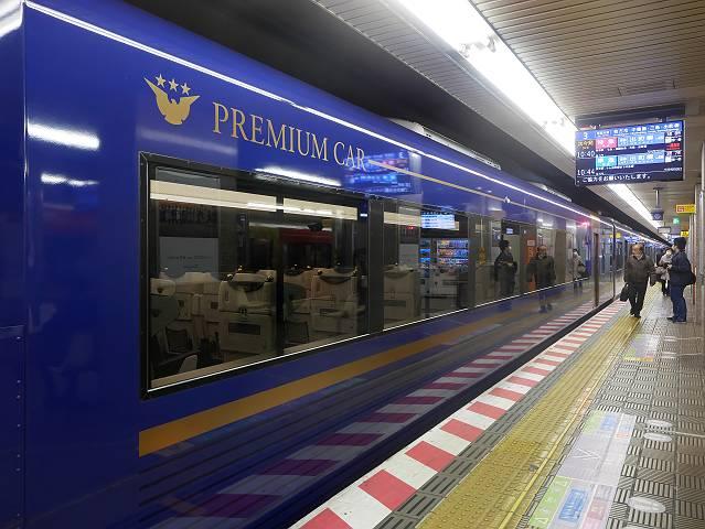 Premium_car_series_3000_07