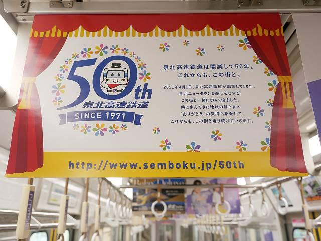 Semboku2103_32